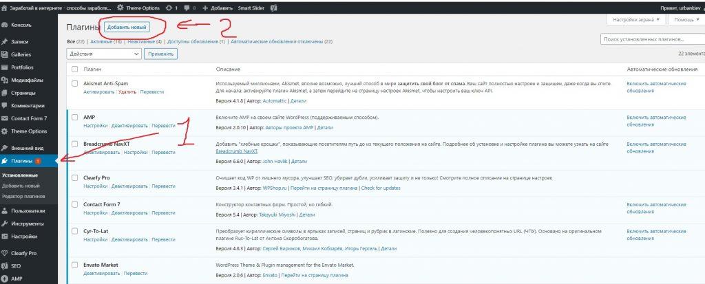 Индексация сайта на WordPress и проблема индексации