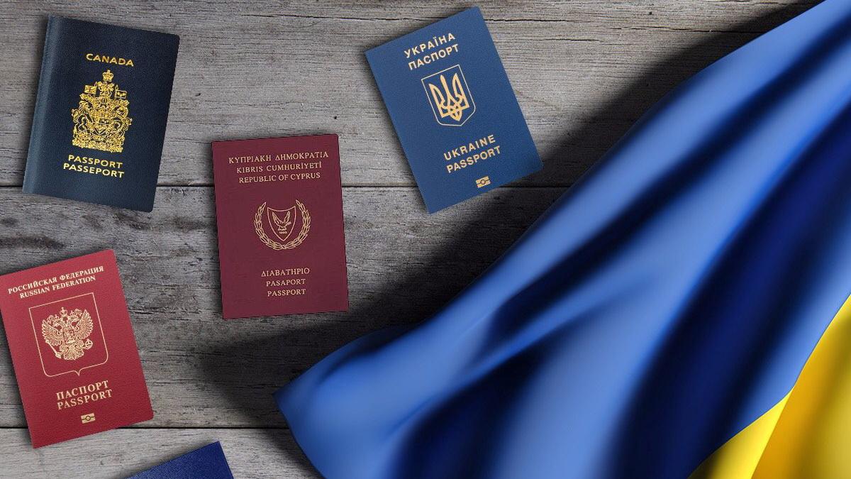 Двойное гражданство - как это работает?