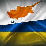 Флаг Кипра и Украины