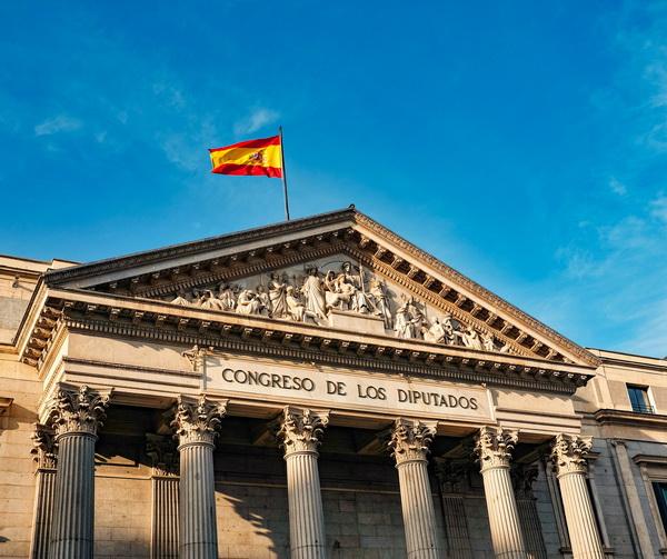 Испанский для иммиграции