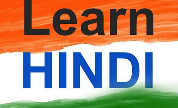 Как изучить хинди в Украине и сдать тест Cambridge IGCSE Hindi as a Second Language