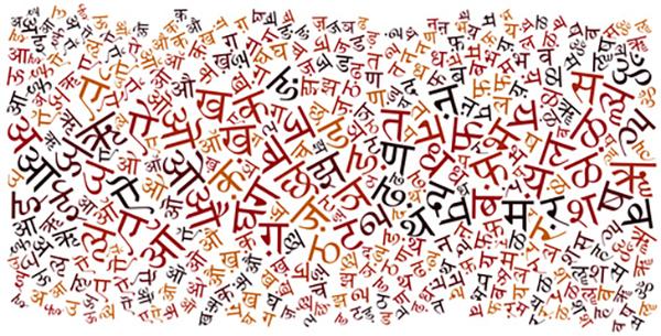 Международный экзамен на владение хинди