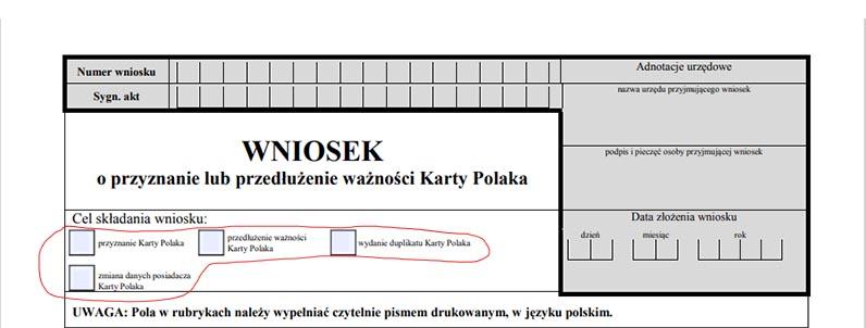 Правильное заполнение WNIOSEK на карту поляка