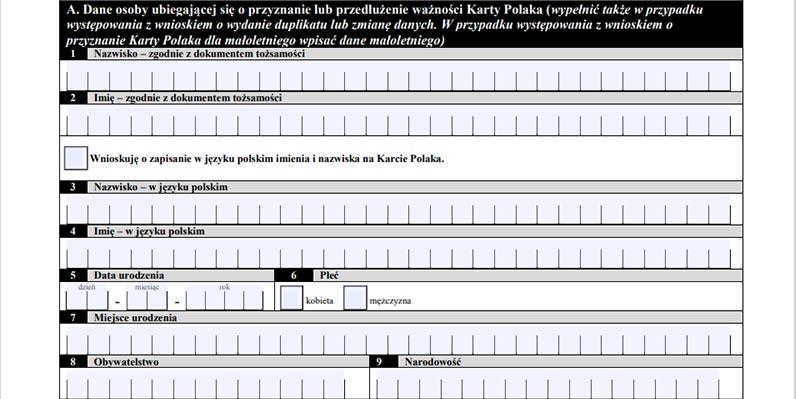 Заполнение карты поляка