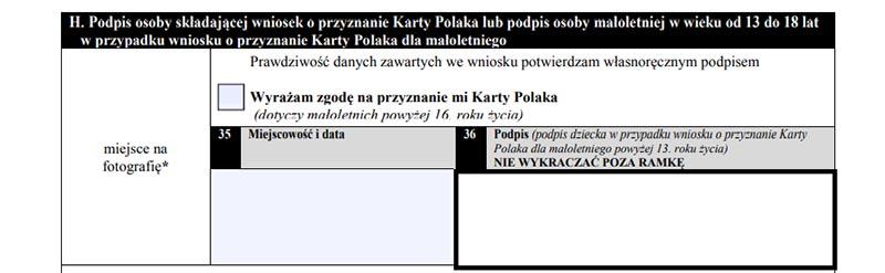 Как правильно заполнить заявление-анкету WNIOSEK на Карты поляка