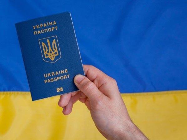 отказ от гражданства Украины